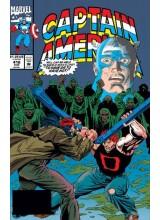 Комикс 1993-08 Captain America 418