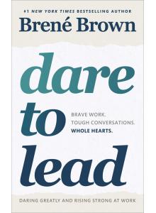 Брене Браун | Дълбока Дързост на английски език