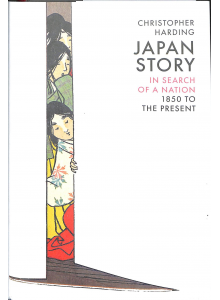 Christopher Harding | Japan Story: In Search of a Nation, 1850 to the Present
