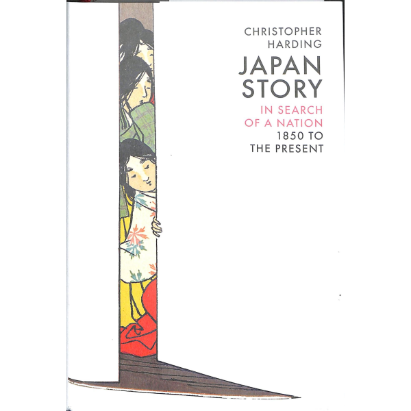 Christopher Harding | Japan Story: In Search of a Nation, 1850 to the Present 1