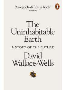 Дейвид Уолъс-Уелс | Необитаемата Земя на английски език