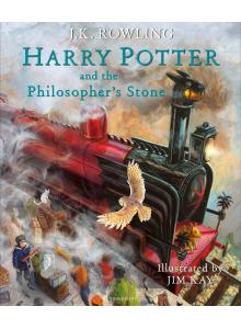 Дж. К. Роулинг | Хари Потър и Философският Камък - Специално Издание