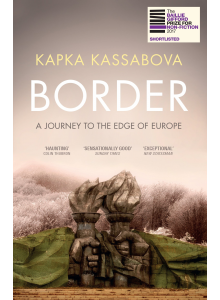 Капка Касабова | Граница на английски език