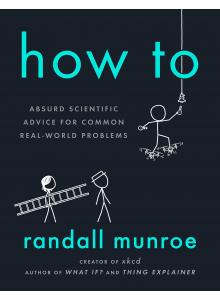Рандал Мънро | How To