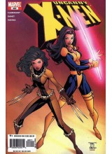 Комикс 2005-08 Uncanny X-Men 460