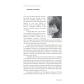 John Little   Брус Лий: Artist of Life 2