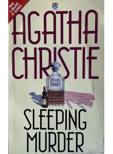 Агата Кристи | Стаена смърт
