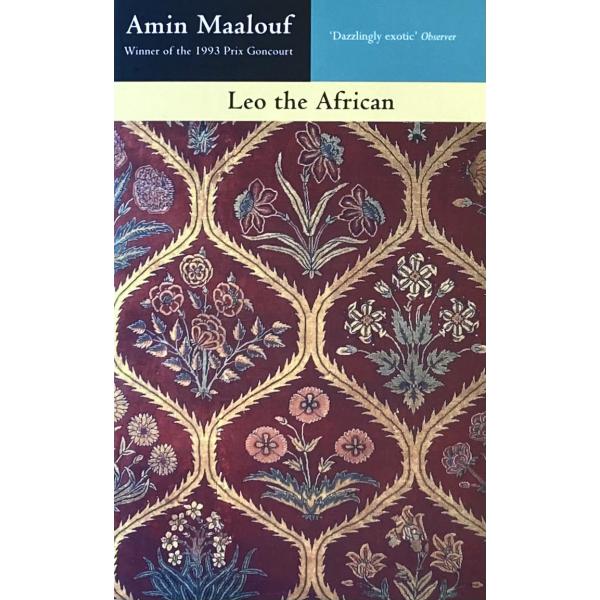 """Амин Маалуф   """"Лъв Африкански"""" 1"""
