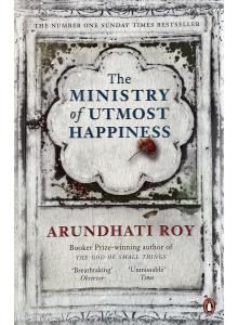 Арундати Рой | The Ministry of Utmost Happiness