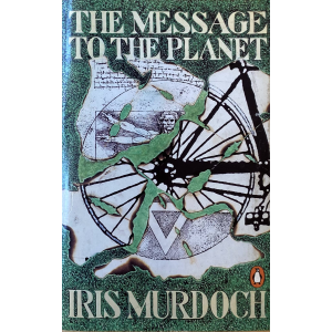 """Iris Murdoch 