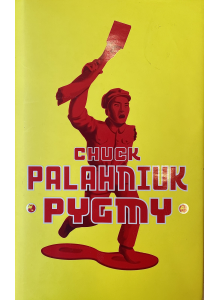 Чък Паланюк | Пигми