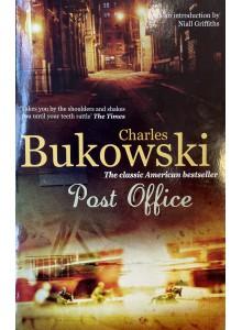 Чарлс Буковски | Поща