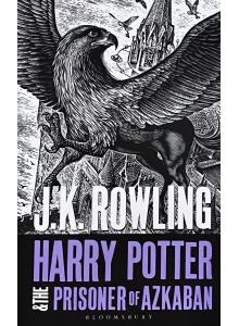 """Дж. К. Роулинг   """"Хари Потър и затворникът от Азкабан"""""""