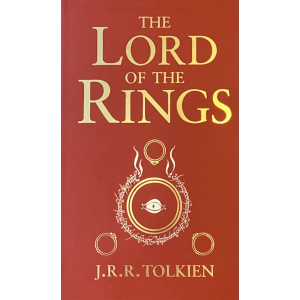 """J. R. R. Tolkien 