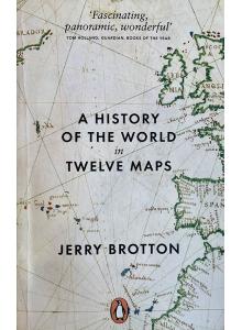 Джери Бротън | A History of The World in Twelve Maps