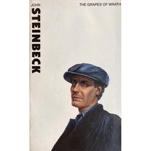 Джон Стайнбек | Гроздовете на гнева 1