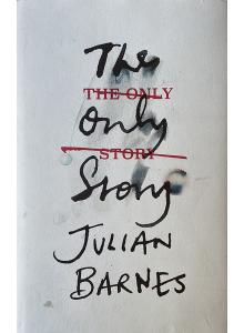 Джулиан Барнс | Единствената история