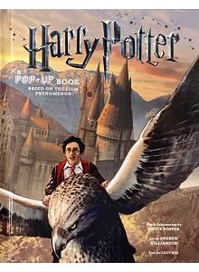 Хари Потър | Pop-up книга