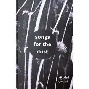 """Signed book  by Nikolai Grozni 