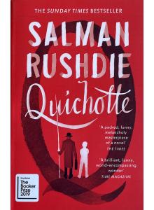Салман Рушди | Кишот