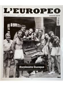 Списание L'Europeo N.27 Изгубената България август / септември 2012