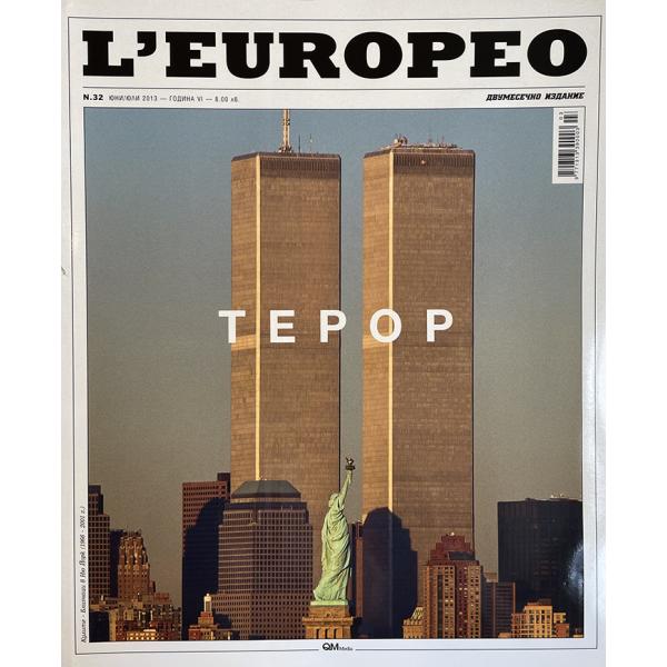 """Списание L""""Europeo N.32 ТЕРОР юни / юли 2013 1"""