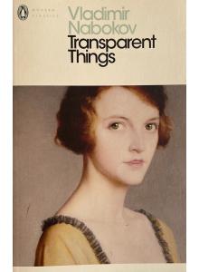 Владимир Набоков | Прозрачни неща