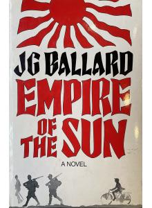 Джеймс Г. Балард | Империя на Слънцето