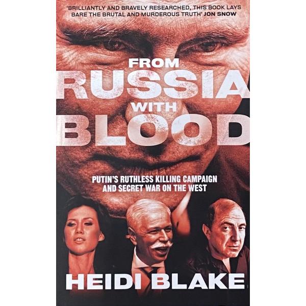 """Хайди Блейк   """"От Русия с кръв"""" 1"""