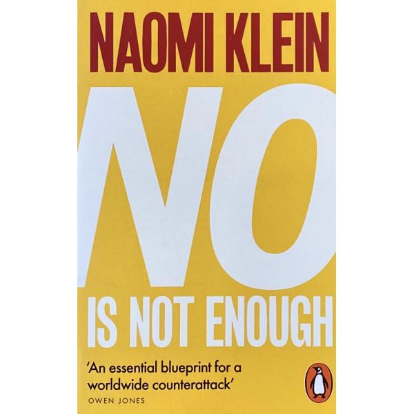 """Наоми Клайн   """"""""Не"""" не е достатъчно"""" 1"""