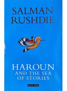 Салман Рушди | Харун и морето от приказки