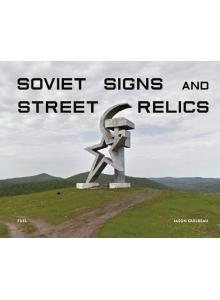 Съветски знаци и улични реликви | Джейсън Гилбо