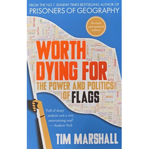 """Tim Marshall 