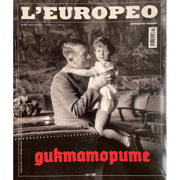 "Списание L""Europeo N.30 ДИКТАТОРИТЕ февруари / 2013 1"