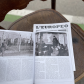 "Списание L""Europeo N.30 ДИКТАТОРИТЕ февруари / 2013 2"