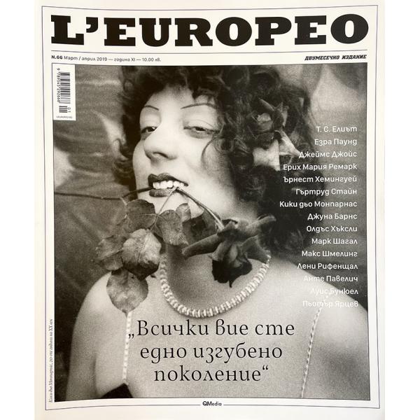"""Списание L""""Europeo N.66 """"Всички вие сте едно изгубено поколение"""" март / април 2019 1"""