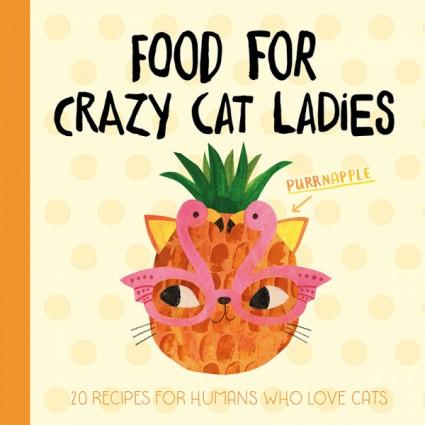 ,котки ,жена с котки