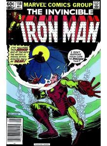 Комикс Iron Man #158 1982 май