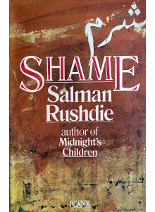 Салман Рушди | Срам