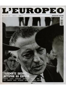 Списание L'Europeo N.1 ГОЛЕМИТЕ БИЗНЕС ИСТОРИИ НА ЕВРОПА April 2008