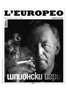 Списание L'Europeo N.11 Шпионски игри   декември 2009