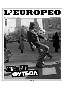 Списание L'Europeo N.14 Светът е футбол | June 2010