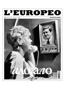 Списание L'Europeo N.15 АЛО, АЛО | August 2010
