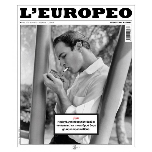 "Списание L""Europeo N.26 ДИМ | юни 2012 1"