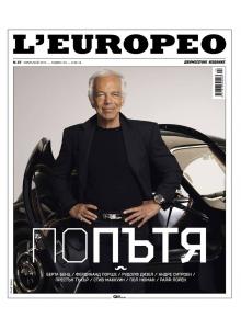 Списание L'Europeo N.37 По пътя | April / May 2014