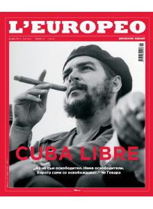 Списание L'Europeo N.43 Cuba Libre | April / March 2015