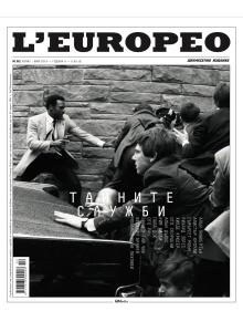 Списание L'Europeo N.61 Тайните служби | April / May 2018