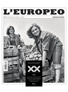 Списание L'Europeo N.68 Българският ХХ век | July / August 2019