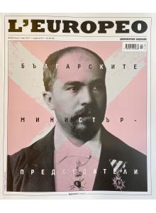 Списание L'Europeo N.72 Българските министър-предстедатели | April / May 2021