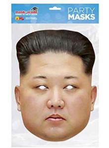 Маска за Лице Ким Чен Ун
